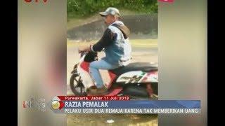 [Video Amatir] Pelaku Pemalakan Minta Uang dan Usir Korban di Tempat Wisata Purwakarta - BIP 12/07
