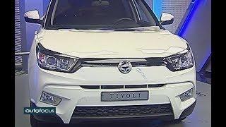 Auto Focus - SsangYong Tivoli 4WD - 18/08/2017
