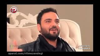 احسان علیخانی: آن خانم سوپر استار باعث شد من را اخراج کنند!/قسمت دوم