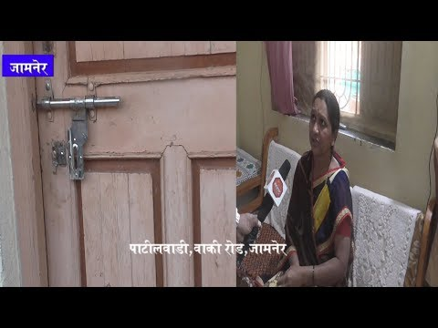 Xxx Mp4 Jbn Maharashtra News Jalgaon 3gp Sex