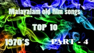 Malayalam old film songs,1970's non stop part 4