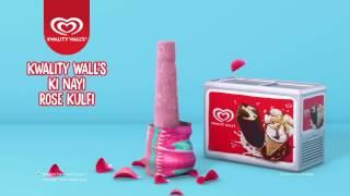 Kwality Wall's Rose Kulfi