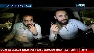 مهمة مستحيلة| مع أحمد الخطيب وعلاء حلمي |هتقيس الضغط |الحلقة 8