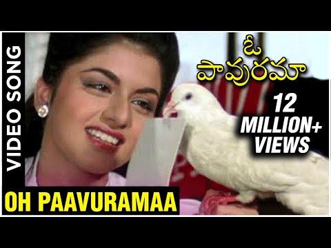 Salman Khan& Bhagyashree in Oh Paavuramaa - Prema Paavuraalu