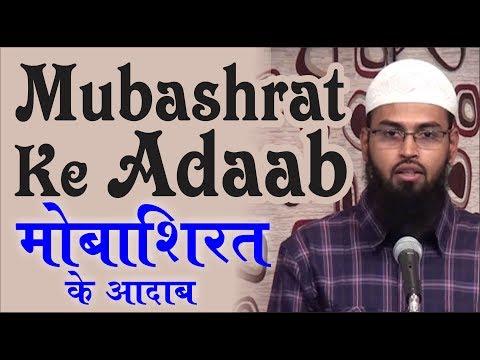 Xxx Mp4 Mubashrat Ke Adaab Etiquettes Of Sex In Islam By Adv Faiz Syed 3gp Sex