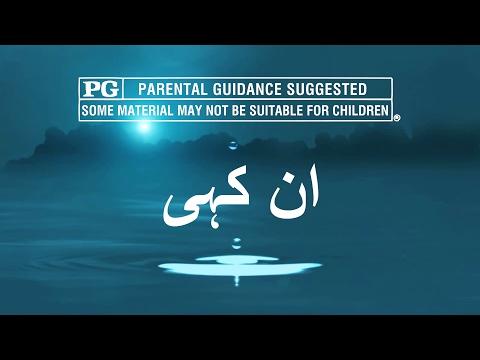 Xxx Mp4 Child Sex Abuse Pakistan Parental Guidance Advised 3gp Sex