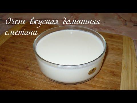 Сметана из домашнего молока в домашних условиях