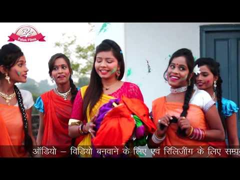 Xxx Mp4 HD मूछ मुण्डो को चोलिया पहनाऊँगी Sona Singh New Bhojpuri Hot Songs Bhojpuri Hot 2016 3gp Sex