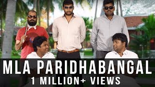 MLA Paridhabangal | Resort Troll | Spoof | Madras Central