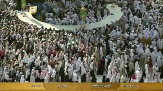 قناة القران الكريم Live Stream