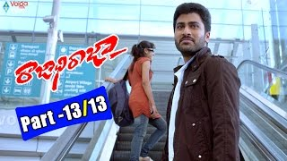 RajadhiRaja Telugu Full Movie Parts 13/13 || Nithya Menen, Sharwanand || 2016
