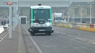 حافلات ذاتية القيادة بشوارع باريس