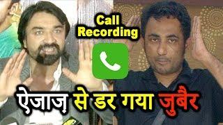 Ajaz Khan And Zubair Khan Call Recording | Zubair Khan INSULTING Salman Khan For Bigg Boss 11 Fight