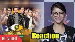 Rubina Dilaik Reaction On Bigg Boss 11 | Bigg Boss 11 Contestants | Viralbollywood