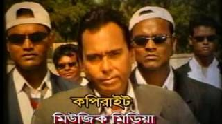 Khuner Porinam Part 1  Bangla move