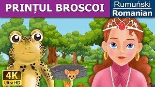 Printul Broscoi | Povesti pentru copii | Basme in limba romana | Romanian Fairy Tales