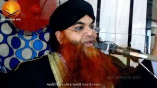 Surah Al Imran Bangla Tafsir By Maulana Mufti Muhibbullah Madani