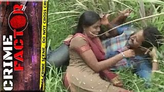 Land Dispute Leads To End Of Innocent Man || Crime Factor || NTV