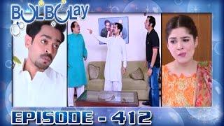 Bulbulay Ep 412 - ARY Digital Drama