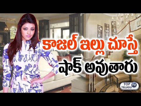Heroine Kajal Agarwal's Luxury House | Tollywood Celebrities Latest Updates | Top Telugu TV