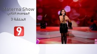 Materna Show - Ep 3