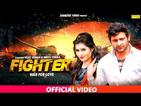 Xxx Mp4 Fighter War 4 Love फाइटर प्यार की जंग Vijay Varma Neetu Verma Hindi Full Movies 3gp Sex