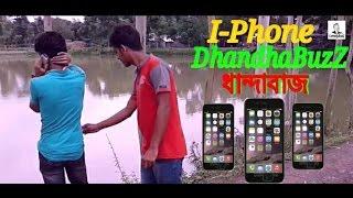 DhandaBuzZ || ধান্দাবাজ || Bangla Funny Video || ComedybuzZ PolapaiN