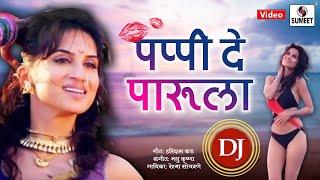 Pappi De Parula  Official  DJ Remix - Smita Gondkar - Marathi Song - Sumeet Music