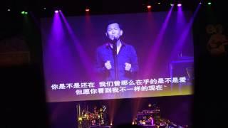 Xinyao Reunion Concert 2014 明天32新谣演唱会 02 洪劭轩