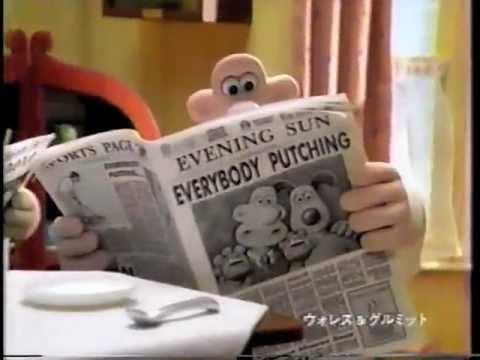 【CM】プッチンプリン【1998年】