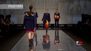 VALERIA ALINA CPM Moscow Fall Winter 2017-18 - Fashion Channel