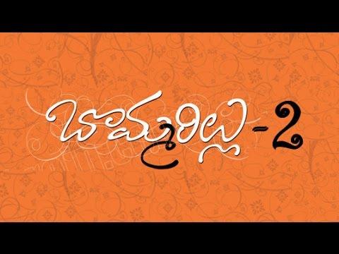 Xxx Mp4 Bommarillu 2 Telugu Comedy Short Film 2014 By Thriller Boys Production FBO 3gp Sex