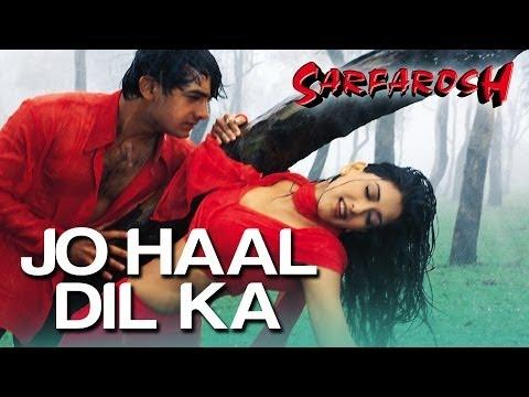 Xxx Mp4 Jo Haal Dil Ka Video Song Sarfarosh Aamir Khan Sonali Bendre Alka Yagnik Kumar Sanu 3gp Sex