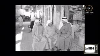 HD 🇰🇼 عام ١٩٥٠م اول سوق بمنطقة الفحاحيل في الكويت