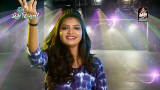 Manisha Barot   Dj Prem Diwani - 2   FULL HD VIDEO   Dj Non Stop 2017   Produce By STUDIO SARASWATI