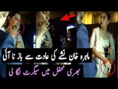 Xxx Mp4 Hot Mahira Khan Is Smoking Again 3gp Sex