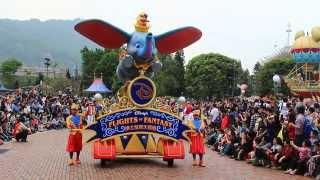 Hong Kong Disneyland Parade 2014