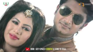 KOTO KOTHA TOR THOTER KONE | BAJE CHELE(THE LOAFER)2016 | BAPPY & ARSHI | NEW MOVIE