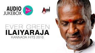 Ever Green Hits Of Ilaiyaraja | Ilaiyaraja Kannada Hits 2016 | Ilaiyaraja Kannada Melodies