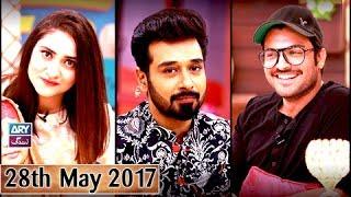 Salam Zindagi - Guest: Sana Askari & Asad Siddiqui - 28th May 2017