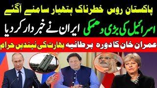 ALIF NAMA Latest Headlines   Imran Khan To Leave For Three Days UK Visit on 12 June