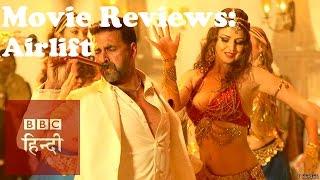 Movie reviews: Airlift, Kya Kool Hain Hum , Jugni (BBC Hindi)