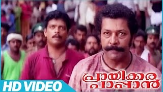 Prayikkara Pappan Malayalam Movie | Scenes | Murali Controlls the Elephant Attack | Murali