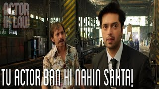 Tu Actor Ban Hi Nahin Sakta! | Fahad Mustafa | Movie Scene | Actor In Law 2016