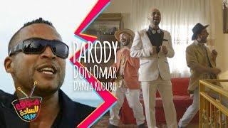Don Omar - Danza Kuduro ft. Lucenzo Parody  فوق السادة اونلاين | أغنية المقلوبة