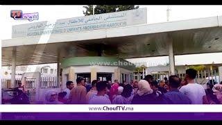 بكاميرا خفية..نايضة وسط مستشفى الهاروشي فكازا بعدما تقتل طفل فحادث الطبيب المروع