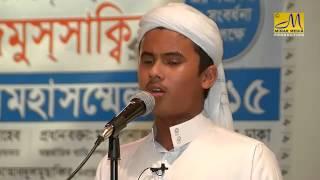 Quran Talawat Nazmul  Sakib