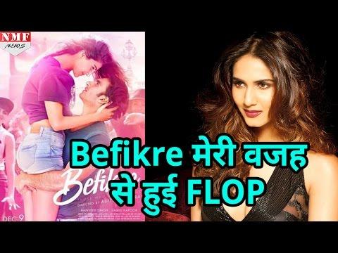 Ranveer Singh नहीं Vaani Kapoor खुद को मानती हैं Befikere के FLOP होने की वजह