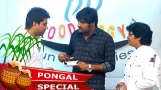 Actor Sathish in Ungal Kitchen Engal Chef - Pongal Special (15/01/2015)