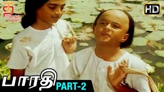 Bharathi Tamil Full Movie HD | Part 2 | Bharathiyar's Wedding | Mayil Pola Song | Sayaji Shinde